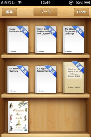 iOS Developer Guides on iBooks