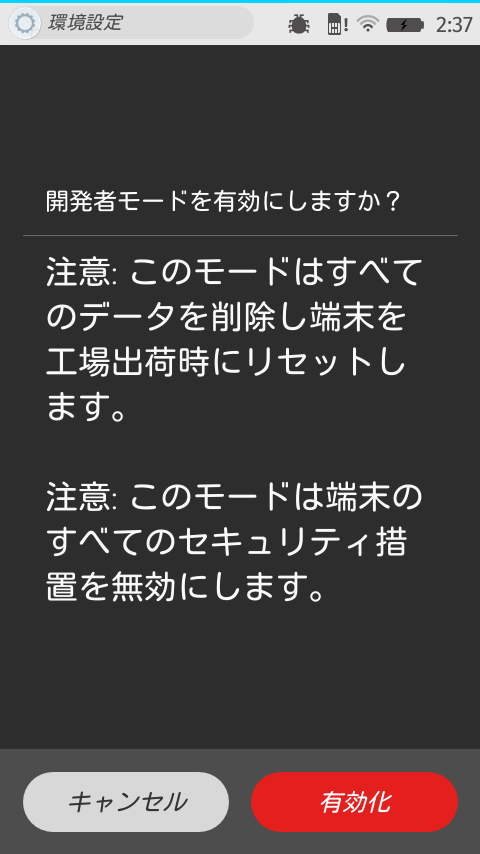 Firefox OS Bluetooth API の翻訳(と試行錯誤)