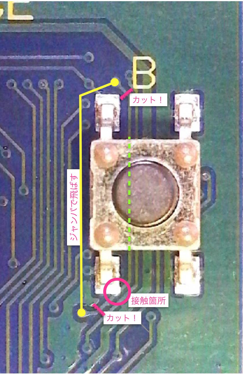 chibi:bit (micro:bit 互換) テスト版 Bボタン不具合の修理
